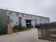 Global Jin Wang Filter Press