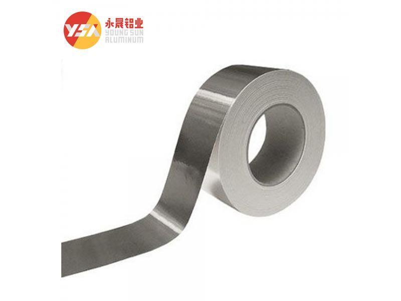 Newest Price Wholesale 1xxx Series 1060 1070 Aluminum Strip