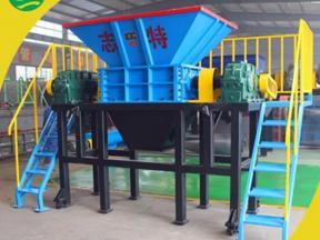 China Factory Recycling Use Mini Plastic Shredder