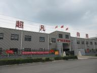 Zhengzhou Chaofan Valves and Control Co., Ltd.
