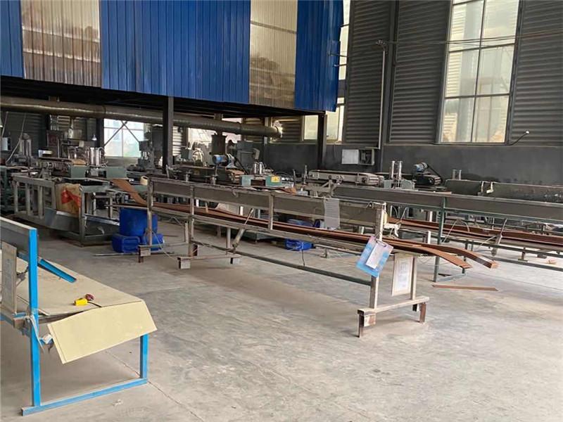 Shandong Guangxing New Material Technology Co. Ltd.