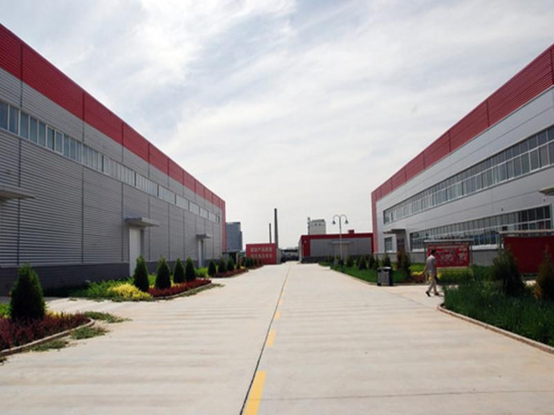Shandong Guangxing New Material Technology Co. Ltd.