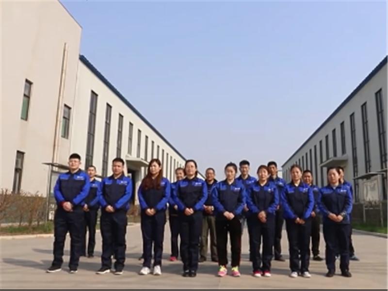 Hebei Tianchen Composite Material Co.,ltd.