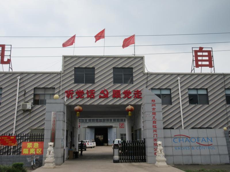 Zhengzhou Chaofan Valves and Control Co., Ltd.