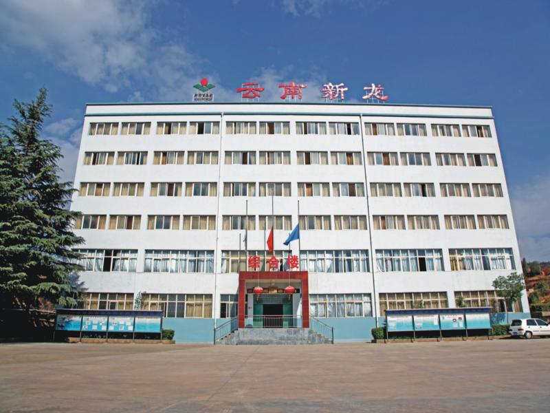 Yunnan Xinlong Mineral Animal Feed Co., Ltd