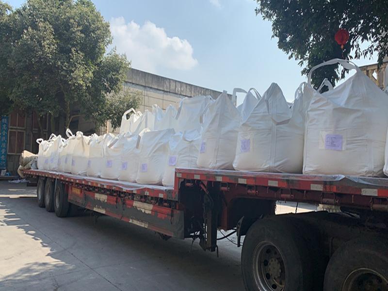 Sichuan Wonaixi New Material Technology Co., Ltd