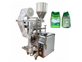 Small Beans Peas Packing Machine Rice Condiment Packing Machinery