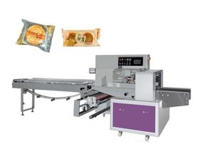 Food Packaging Machine for Packing Mooncake Bread Cake Machinery Factory Price