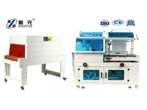 Automatic Side Sealer Wallpaper Heat Shrink Wrapper Packing Machine, Looking for Agents