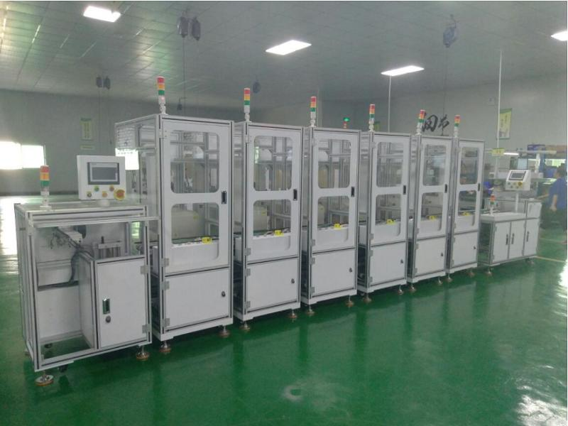 Guangdong Qitian Automation Intelligent Equipment Co., Ltd