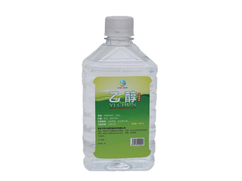 Pharmaceutical Ethanol 500ml