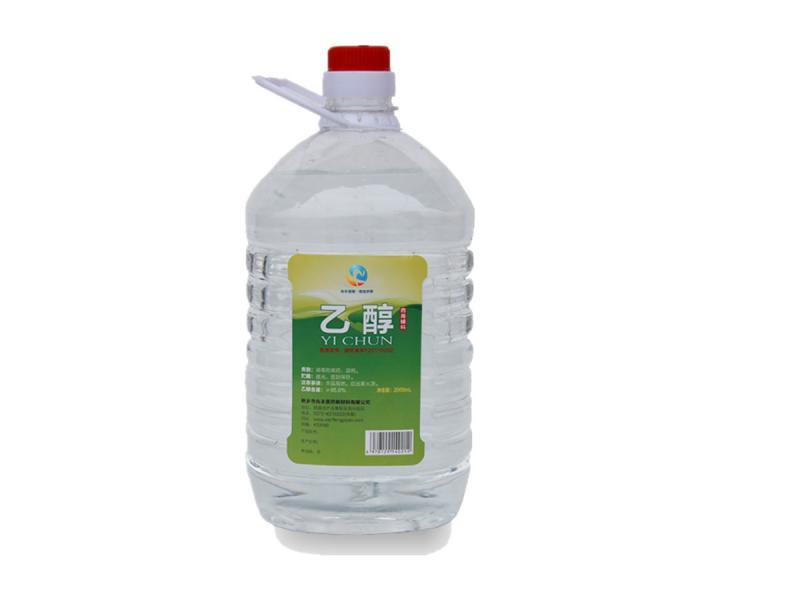 Pharmaceutical Ethanol 2000ml