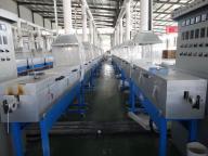 Gucheng Nuandi New Energy Technology Co., Ltd.