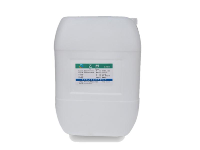 Pharmaceutical Ethanol 20KG