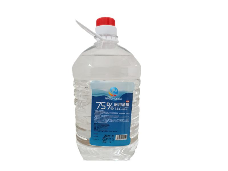 2000ml  75% Alcohol for Medical Use
