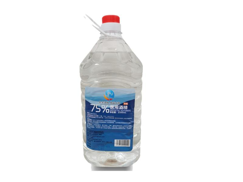 2500ml Square Bottle 75% Alcohol for Medical Use