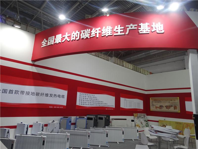 Gucheng Nuandi New Energy Technology Co., Ltd.