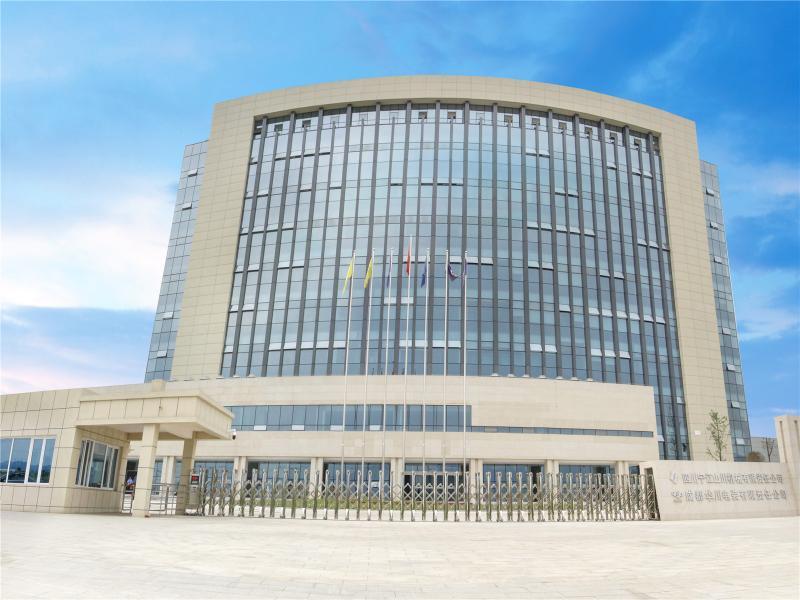 Chengdu Huachuan Electric Parts Co., Ltd.