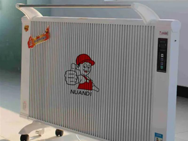 OEM Infrared Heat Room Heater Intelligent Electric Heating Radiator