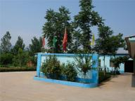 Shijiazhuang Aoqi Electronic Technology Co., Ltd.