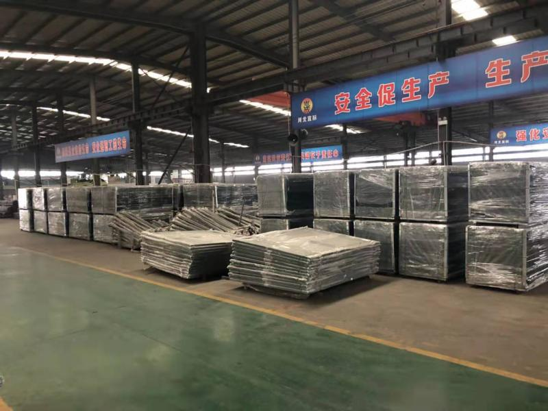 Anping County Shengxin Metal Products Co., Limited