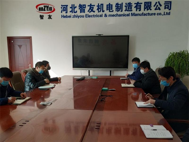 Hebei Zhiyou Electrical and Mechanical Manufacture Co., Ltd