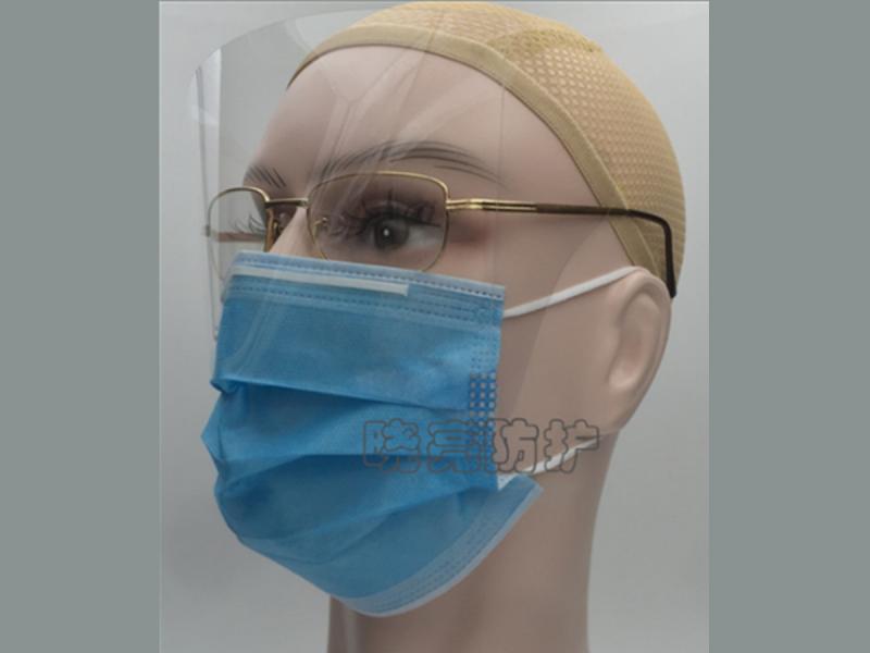 Ear-mounted Medical Eye Protective Mask 31*19