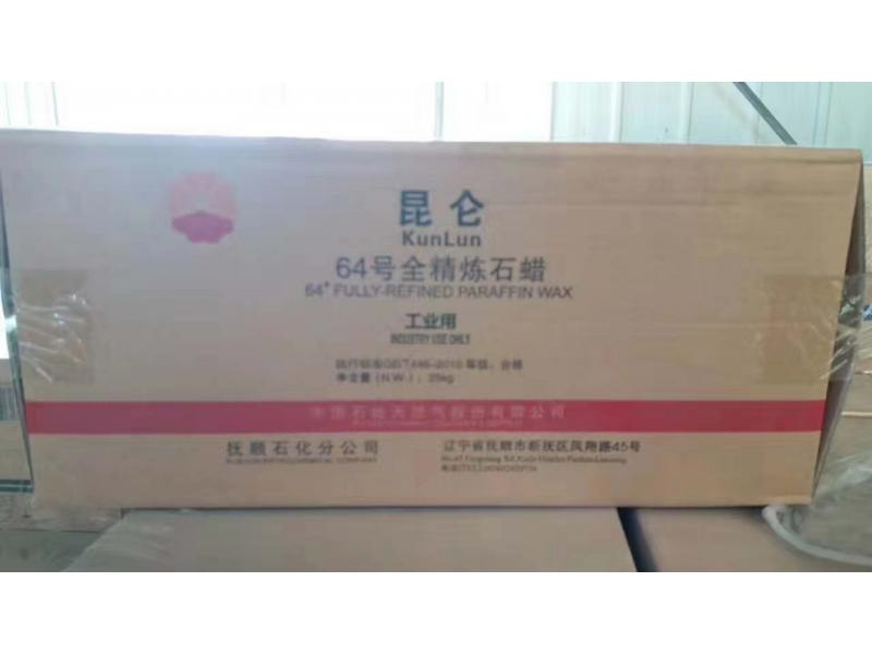 Paraffin Wax 56-58/58-60/60-62/64-66, Kunlun Brand Fully Refined Paraffin Wax 58-60 Deg. C, High Qua