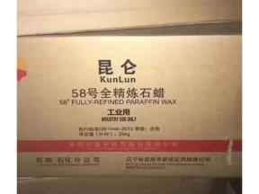Cheap Paraffin Wax On Sale