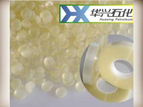 Petroleum C5 Hydrocarbon Resin Low Odor Pure for EVA Adhesive