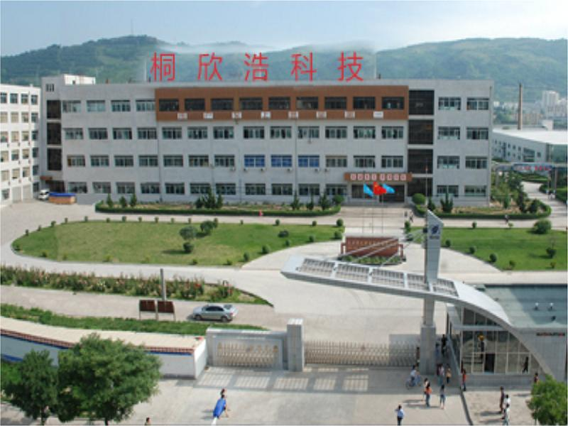 Shenzhen Tongxinhao Technology Co., Ltd