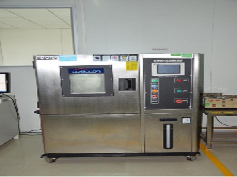 Zhuhai Haodong Electronic Technology Co., Ltd