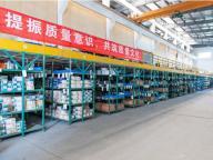 Jiangsu Huada Centrifuge Co., Ltd