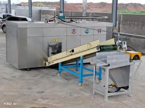Biodegradation Fermentation Equipment for Kitchen Waste