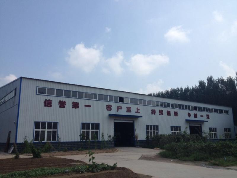 Kaifeng Aohua Machinery Co.,ltd