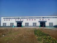 Kaifeng Aohua Machinery Co.,ltd