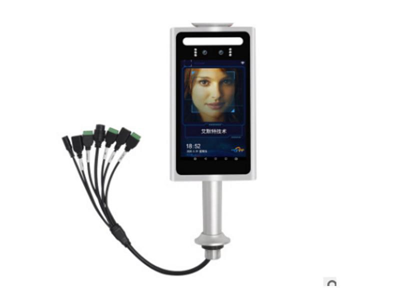 Face Recognition Machine