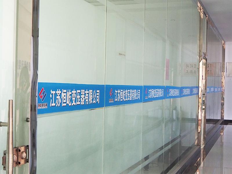 Jiangsu Hengyi Transformer Co., Ltd.