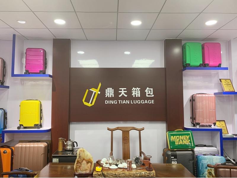 Dingtian Luggage & Bag Products Co.,ltd