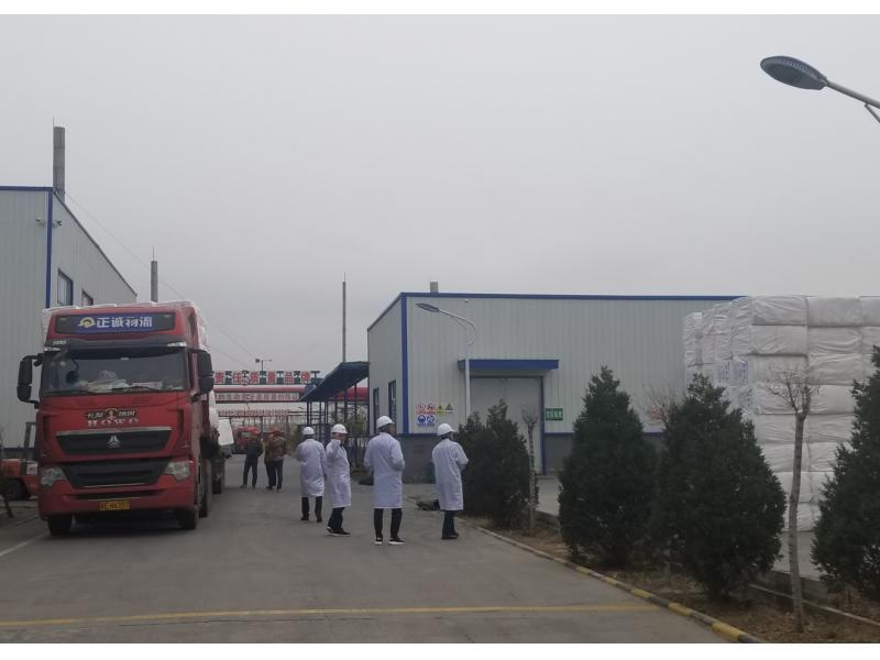 Jinzhou City Honghai Cellulose Co.,ltd