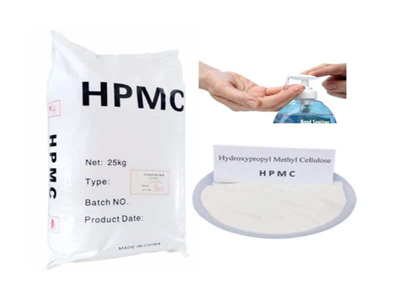 Daily Chemical Grade HPMC(Hydroxypropyl Methyl Cellulose) for Detergent Hand Sanitizer