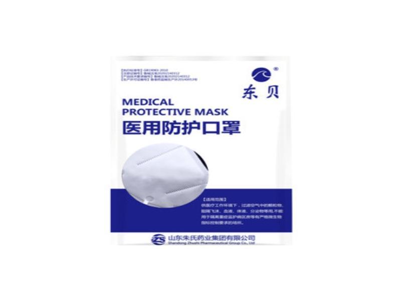 MEDICAL PROTECTIVE MASK NON-STERILE 20PCS=1BOX