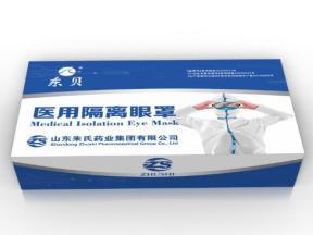 Medical Isolation Eye Mask 1PC