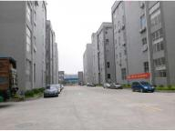 Shenzhen Kebai Industrial and Trade Limited