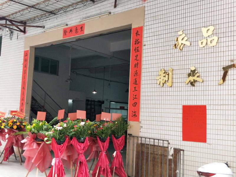 Foshan Fly Jeans Garment Co., Ltd