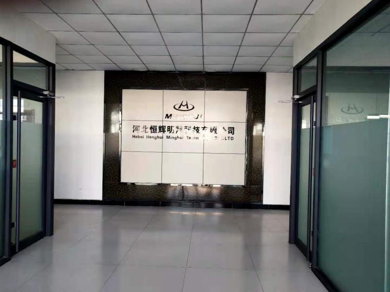 Hebei Henghui Minghui Science and Technnology Co., Ltd