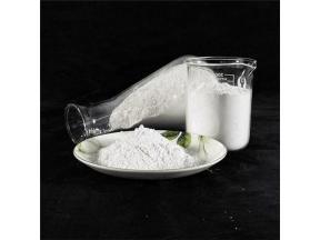 Barium Sulfate/Barium Salt of Sulfuric Acid/Precipitated Barium Sulfate/MFCD00003455/BaO4S/7727-43-7