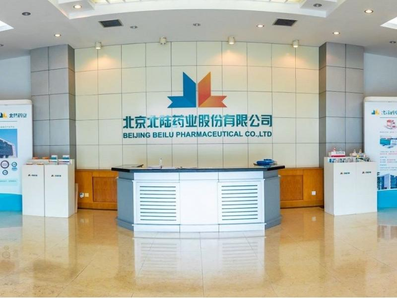 Beijing Beilu Pharmaceutical Co., Ltd.
